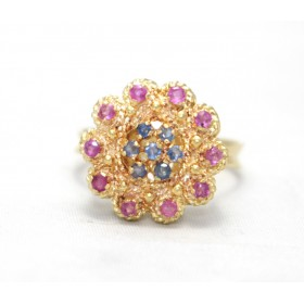 Blue and Pink Sapphire Cluster Ring