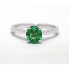 Tsavorie Garnet Solitaire Ring