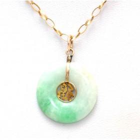 Jade Medallion Pendant